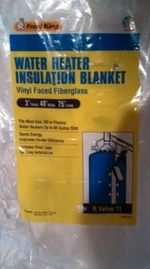 Hot Water Heater Blanket - West 006